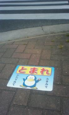 瀬口たかひろのBlog-歩道
